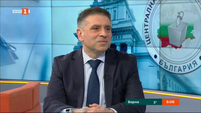 Данаил Кирилов: ГЕРБ отчита обществените настроения и оттегля изборните промени
