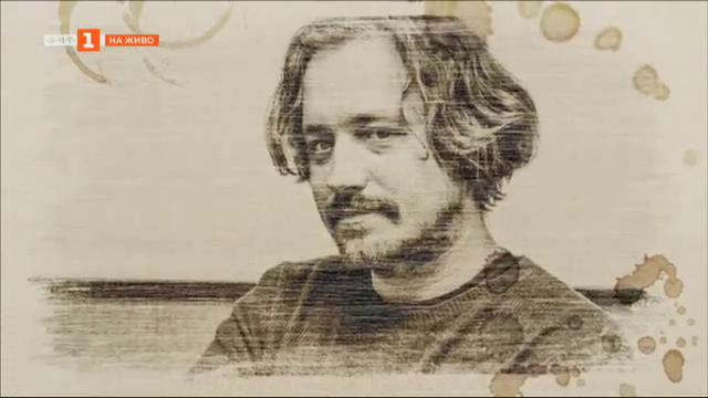 Картоиграчи на Гогол в Плевенския театър - режисьорът Денис Азаров