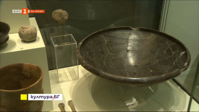 Българска археология 2018