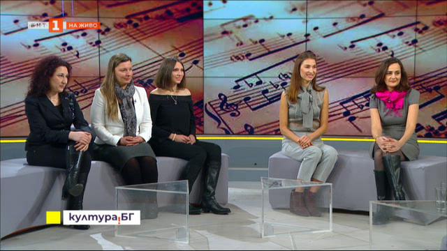 Концерт-спектакъл Влюбеният пилигрим на вокалния състав Белла воче