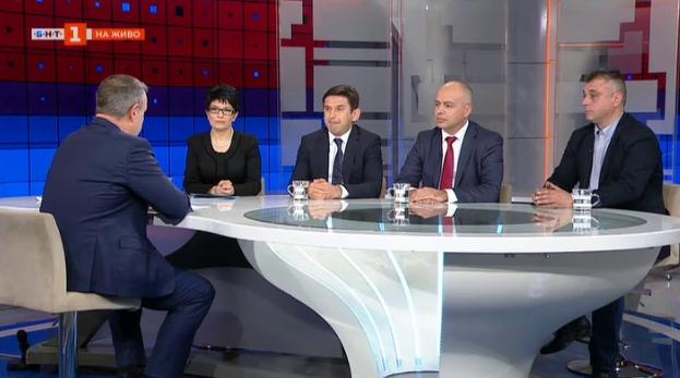 Избирателен кодекс. Дискутират ГЕРБ, БСП, ВМРО и ДПС