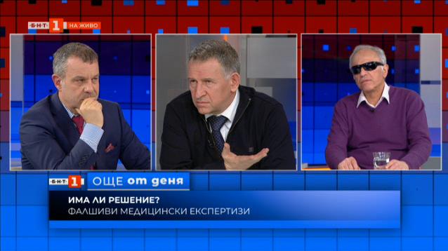 Васил Долапчиев: Системата на ТЕЛК се нуждае от дълбока реформа