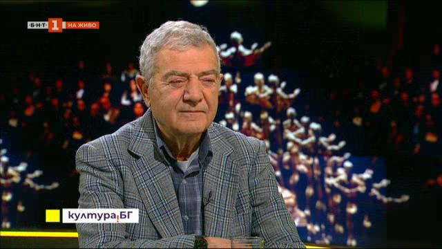 Стефан Цанев за театъра