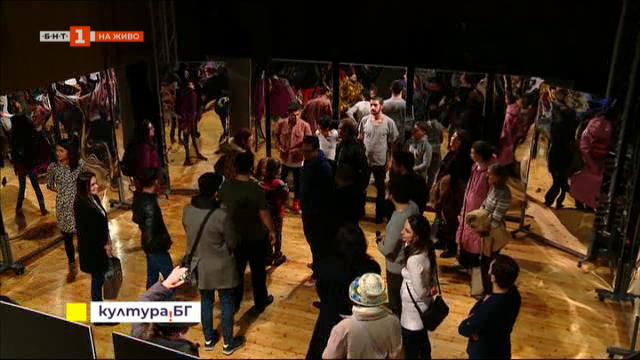 Театрали от Италия направиха спектакъл с деца от квартал Столипиново