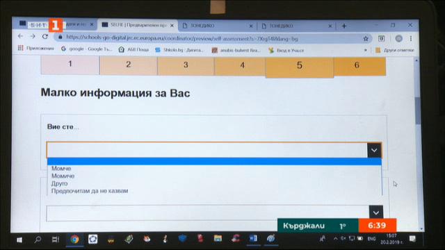 Красимир Вълчев ще помоли ЕК да извади от анкетата за пол друго