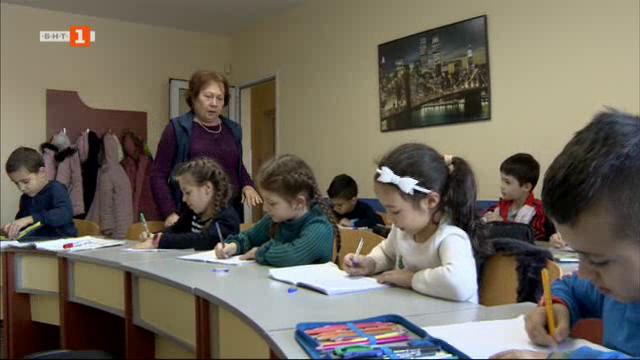 Виновни ли са децата ни, че не обичат училището?