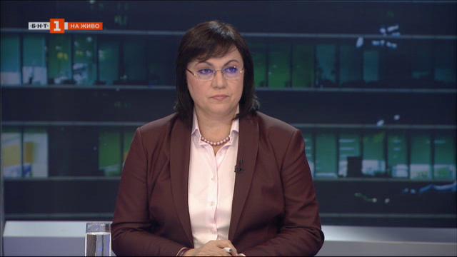 К. Нинова: При гласуването на Изборния кодекс управляващите нарушиха законите
