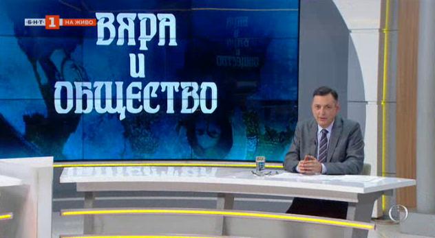 """Кой и защо отъждествява """"русофобията"""" с """"антиправославие""""?"""