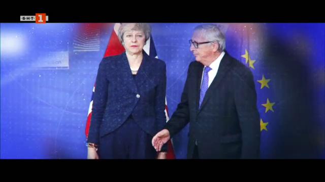 Как лидерите търсят решения за бъдещето на Европа?