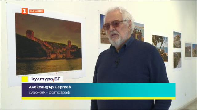 Изложба на Александър Сертев във Варна
