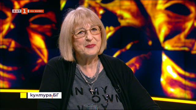 Проф. Елена Баева на 80