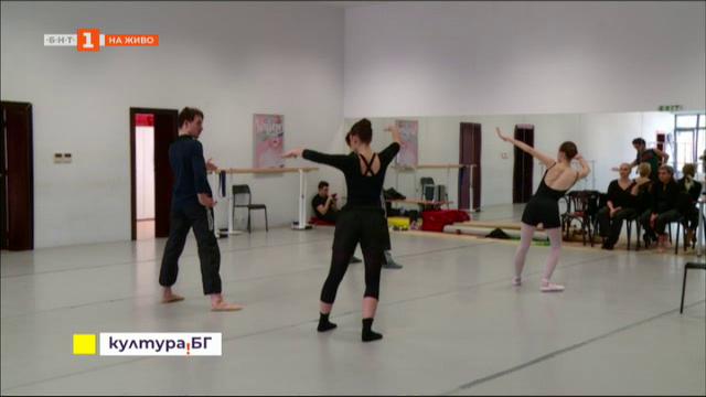 Съпругата на хореографа Алберто Алонсо възстановява балета Кармен в Пловдив