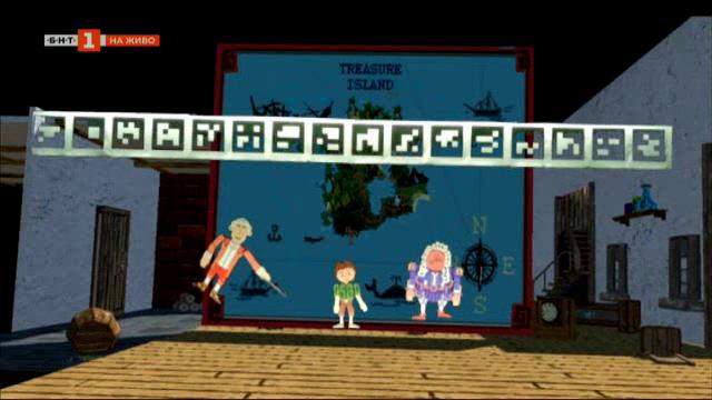 Куклен театър с добавена реалност