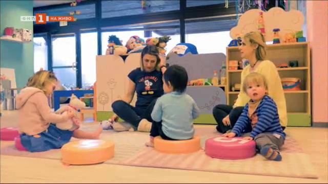 """Детска градина, наречена """"Дневна майка"""