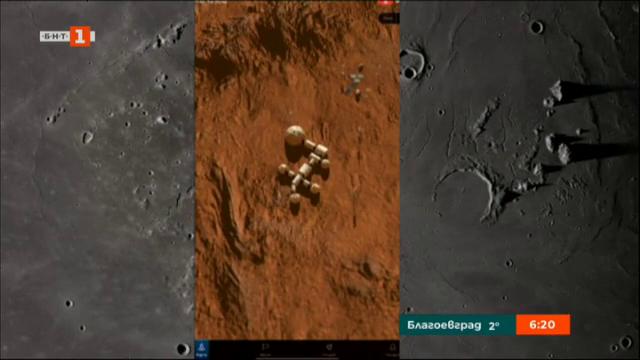 Мобилно приложение за космически изследователи