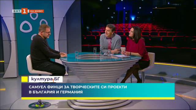 Самуел Финци: За мен театърът е необходимост и есенция на актьорската работа