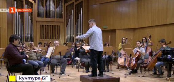 Концерт на Академичния симфоничен оркестър при НМА Проф. Панчо Владигеров