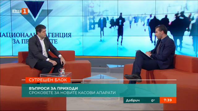 Росен Бъчваров, НАП: Вече са инсталирани 50 000 касови апарата от новия тип