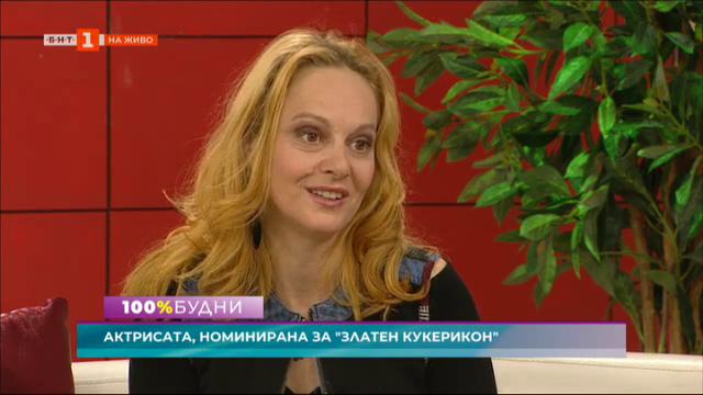 Параскева Джукелова за предизвикателствата на комедийната роля