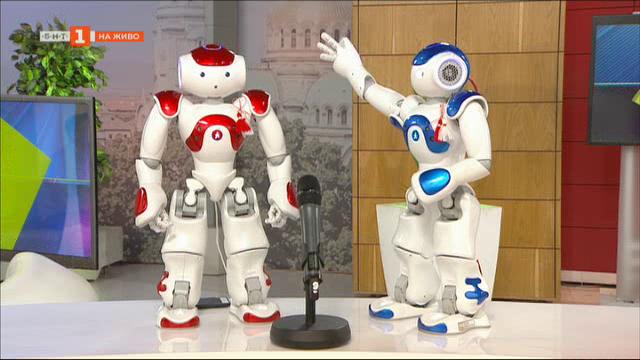 Роботите и изкуственият интелект
