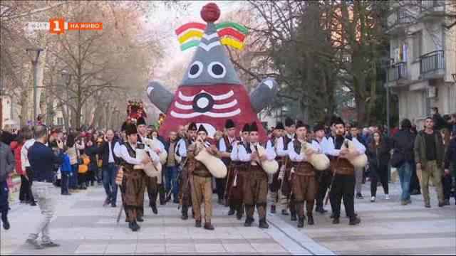 Фестивалът Кукерландия в Ямбол