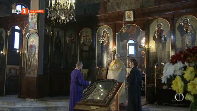 Защо БПЦ почита на всяка литургия Александър II, но не и имените българи?