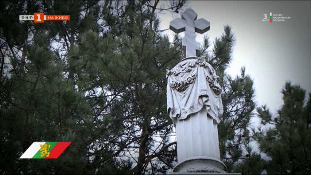 Местността Паметниците край Свищов с памет за миналото