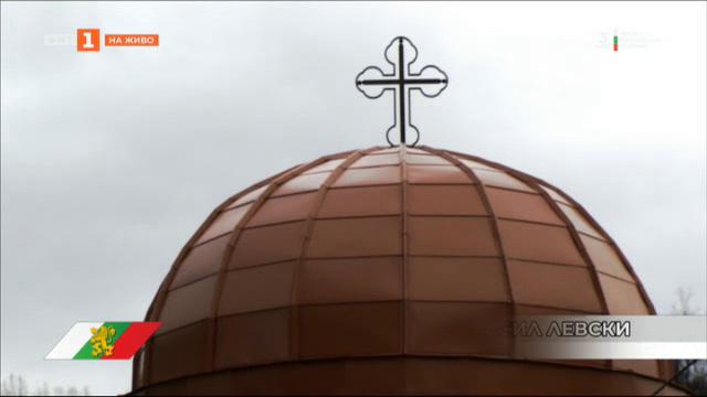 Последното убежище на Васил Левски в метоха Св. Георги Победоносец