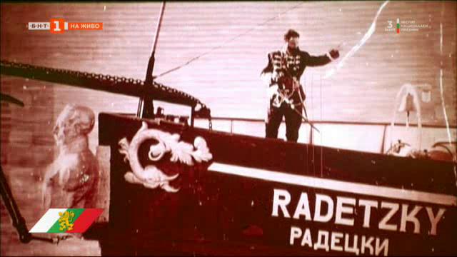 Кампания заспасяването на Радецки