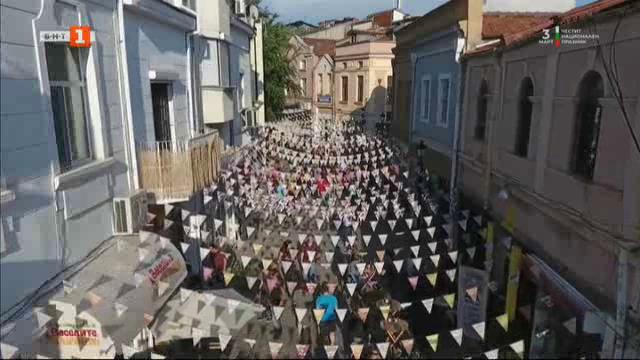 Най-артистичният квартал на Пловдив