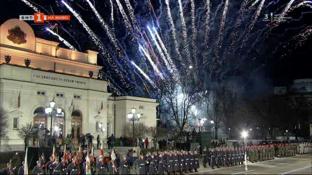 Тържествена заря-проверка по случай Националния празник на Република България