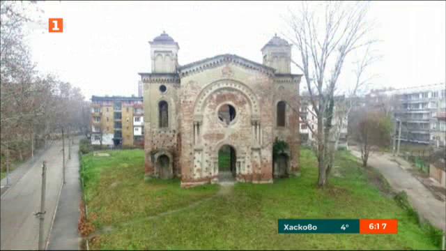 Реставрират синагогата във Видин