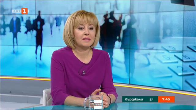 Мая Манолова: Надявам се депутатите да върнат преференциите в предишния вид
