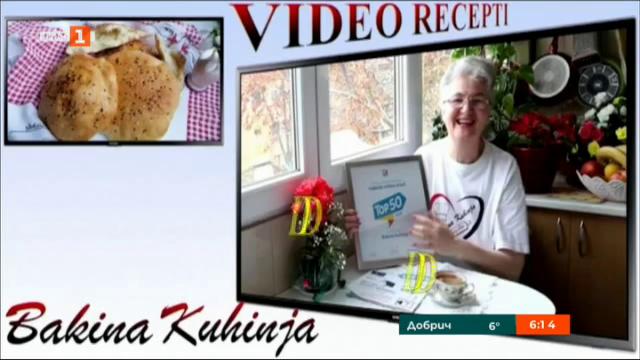 Баба Елена - кулинарен влогър