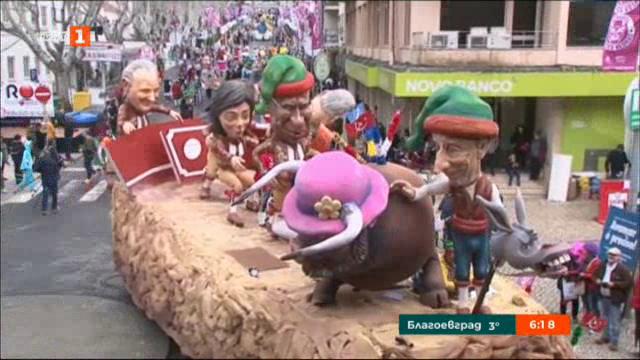 Карнавал в Португалия