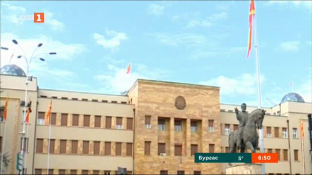 Българо-македонската комисия за икономическо сътрудничество