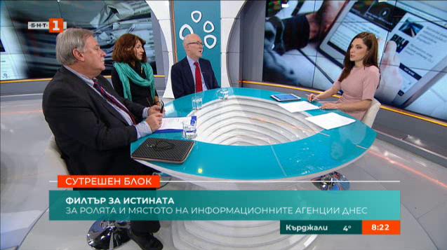 Максим Минчев: Инфраструктурата на медиите се променя всеки ден