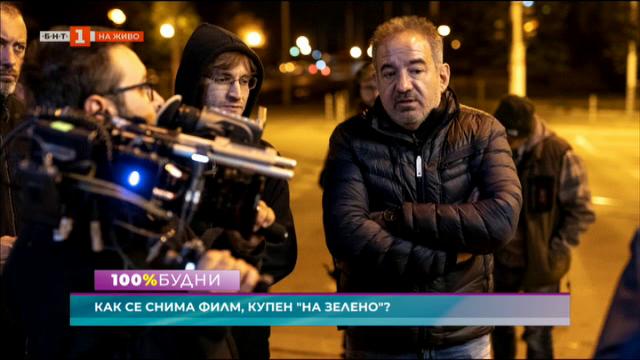 В кръг - новият филм на Стефан Командарев