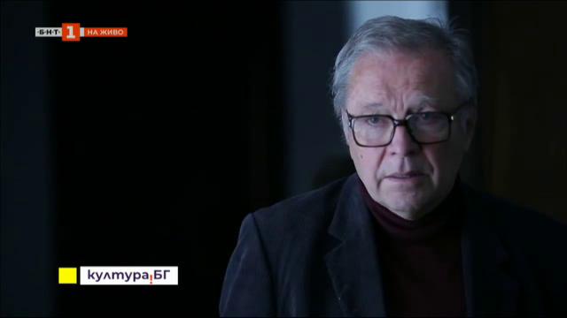Режисьорът Кшищоф Зануси гостува на София филм фест