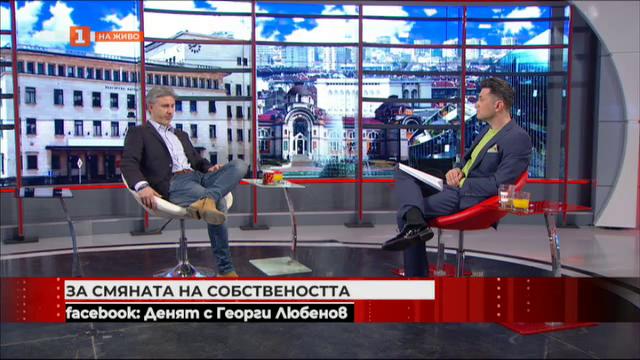 Изпълнителният директор на Левски Павел Колев пред БНТ