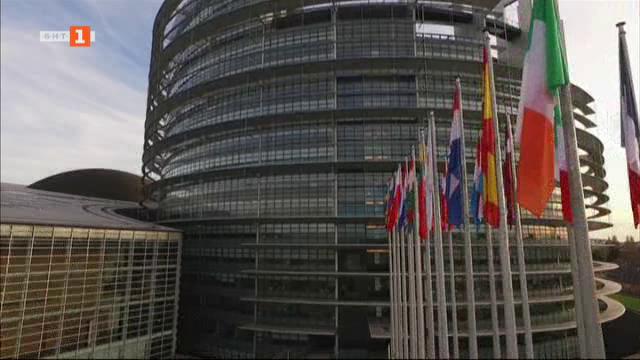 Как европейските институции съживиха Страсбург