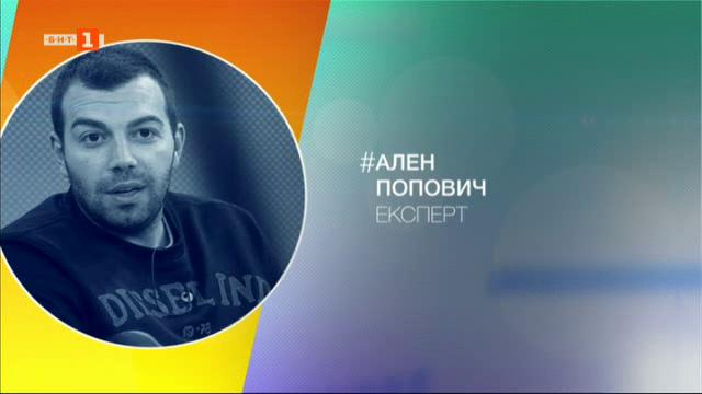 Ален Попович за влиянието на социалните мрежи по време на избори