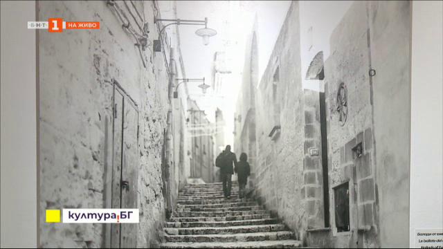 Нюанси от Матера - изложба в Пловдив