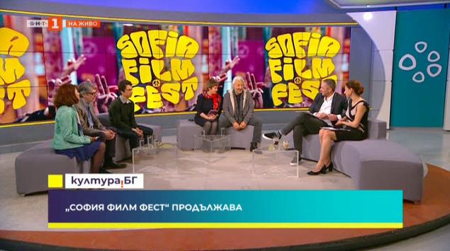 Конкурсната програма на София филм фест