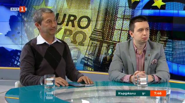 Как приемането на еврото ще се отрази на цените и доходите?