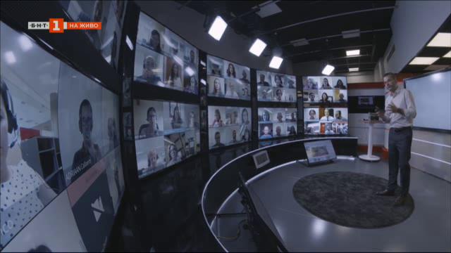 Първа платформа за виртуално образование