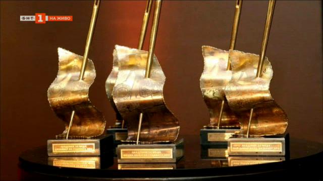 Годишните награди Златната игла