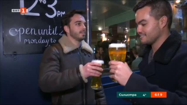 Бира Брекзит в парижки бар