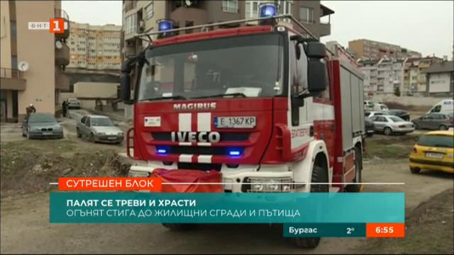 Мерки срещу зачестилите пожари в Благоевградско