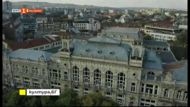 Доходното здание в Русе